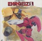 ehrgeiz-01-f