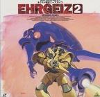 ehrgeiz-02-f