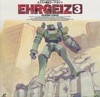 ehrgeiz-03-f