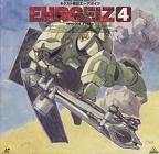 ehrgeiz-04-f