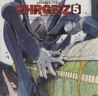 ehrgeiz-05-f