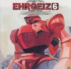 ehrgeiz-06-f