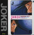 Joker - Marginal City
