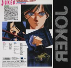 joker r