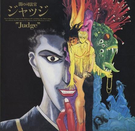 judge f