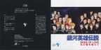 logh box1 single inlay1