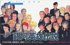 logh box1 telcard f