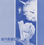 logh mov1 inlay1