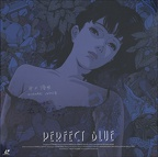 perfectblue box f
