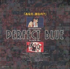 perfectblue box r