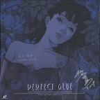 perfectblue box signed2 f