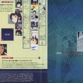 lain 01 inlay1