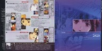 lain 03 inlay1