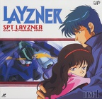 layzner box2 01 f