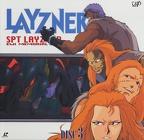 Blue Comet SPT Layzner