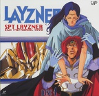 layzner box2 04 f