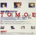 tomoe01 r