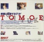 tomoe01 r