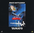 yamatompc 01 f