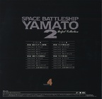 yamato2 04 r