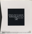 yamato2 box r