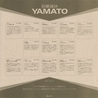 yamato2 inlay