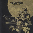 yamato3 book 01