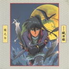 yotoden inlay1