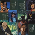 yotoden inlay2