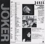 joker inlay