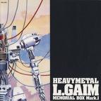 Heavy Metal L-Gaim