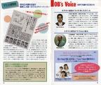 omg 05 booklet7