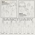 sanctuary inlay2