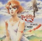twilightq f